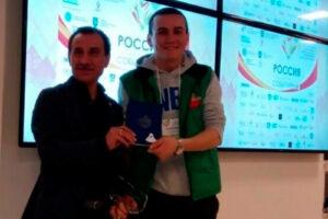 Был представлен на II всероссийском форуме «Событийная Россия», который проходил в Тольятти и получил положительные отзывы от экспертов форума.