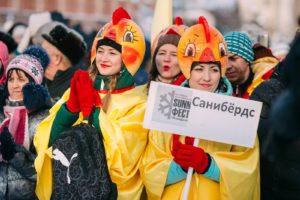 Приз зрительских симпатий увезла команда «Санибёрдс» Сабинский муниципальный район.