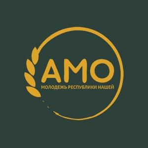 Региональная общественная организация «Аграрное молодежное объединение Республики Татарстан»